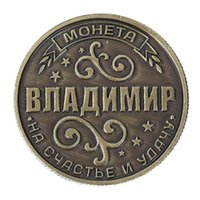 bathroom freights - free freight vladimir letter carved with antique russia eagle symbol design coin