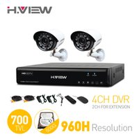 2 channel dvr - H View CH CCTV System Channel HDMI H CCTV DVR G HDD TVL IR Security Camera Home Security System Kits