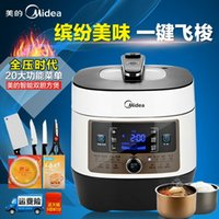 Wholesale Midea Midea MY SS5062 smart L pressure cookers pressure cookers double gall appointment rice cooker pressure cooker