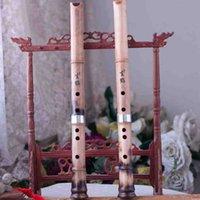 Wholesale 2015 Hot Sale Special Offer Open G No Armas Musical Instrument Pan Flute Far Tone Shakuhachi Japanese Flute Woodwind South