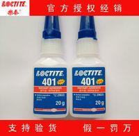 acrylic plastic cement - For loctit Glue Universal type Medium viscosity Electronics Plastic cement Metal Bonding