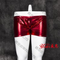 adult mens underwear - Paint factory direct appeal Mens leather pants hot glue underwear adult products male apparatus bound pants
