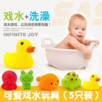 baby pet turtles - 2016high Quality Bath Toys Pets Animal octopus bear turtle frog duck Spray Water Rubber Toys for Baby Boys Girls pack