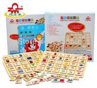 animal encyclopedia - Montessori wooden toy right brain memory game animal digital encyclopedias set