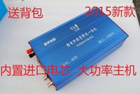 Wholesale Raytheon AH AH lithium battery lithium One inverter