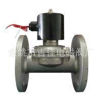Wholesale Supply stainless steel flange diaphragm solenoid valve W BF water solenoid valve with stainless steel flange