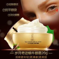 eye bag cream - snail eye cream bags under the eyes face care dark circles skin care anti rugas whitening moisturizing firm anti wrinkle aging
