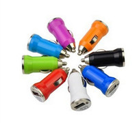 Wholesale USB Car Charger Universal USB Adapter Colorful Car Charger for ipad iPhone s s c samsung s3 s4 s5 DHL