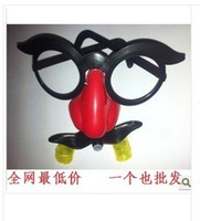 big eye mask - Large funny clown mask grimace eyes big nose glasses blowing dragon blowing dragon Tricky Toys