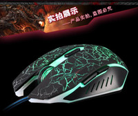 Cheap gaming mouse Best wireless mouse