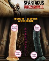 Cheap big size silicone suction dildo horny fake penis sex toy big size 7.5 Inches Natural Dildo fake penis Sex Toy Skin Color Adult Product
