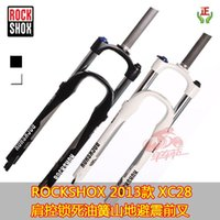 Wholesale ROCKSHOX models XC28 TK MTB oil spring fork shoulder control lock