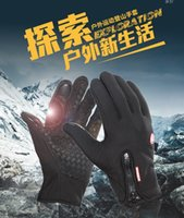 Wholesale Fleece ski climbing cycling gloves movement waterproof outdoor climbing all men winter warm antiskid female