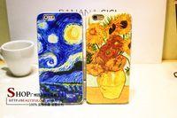 art phone cases - TSM For Iphone s plus s Vintage Art Phone Case Floral Plant Vincent Van Gogh Starry Sky Oil Painting Black Case