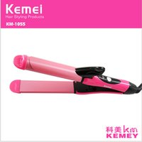 Wholesale Hair Care Kemei KM dual roll hair straightener curler Hair Iron curling ceramic wave Straightening Iron Curling Iron in