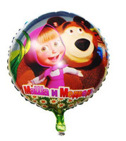 Wholesale Cartoon Aluminum Classic Toy Happy Birthday Decoration Masha and Bear Balloon for Wedding Party Supplies Foil Ballon