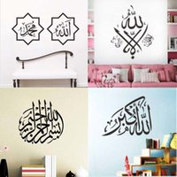 allah god - islam wall stickers home decorations muslim bedroom mosque mural art zooyoo510 vinyl decals god allah bless quran arabic quotes