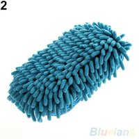 Wholesale Ultrafine Fiber Chenille Anthozoan Car Wash Washer Supplies Washing Cleaning Glove MBP NL2
