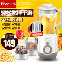 Wholesale Bear Bear LLJ B12K1 ground meat milk supplement household cooking machine juicer mixer Multifunctional