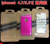 Wholesale fashion case box package Retail Package Paper Plastic Crystal Packaging Packing Box Boxes For Mobile Phone Case Accessories iPhone Samsung