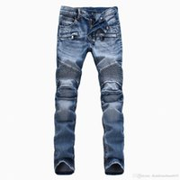 Cheap Straight Jacket Jeans | Free Shipping Straight Jacket Jeans ...