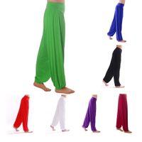 Wholesale Sports Casual Trousers Modal Super Light and Soft Dance Yoga Raree Show Pants LB