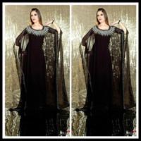 Cheap evening dress Best mermaid evening gown