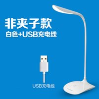 Wholesale 2015 new Eye lamp USB Charging dimmable LED reading desk lamp small book light reading light