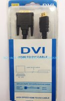 best dvi cable - Excellent Quality With Retail Package DVI Cable For Playstation3 Best Price For PS3 DVI Cable
