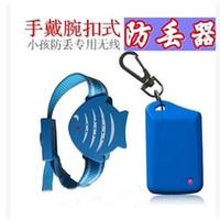 Pulsera para niños pequeños Electrónica anti alarma perdida Anti mascota anti alarma perdida que cualquier otro dispositivo
