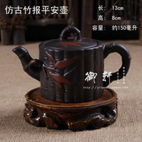 antique tea infusers - Tea yixing are recommended Antique bamboo pot of peace Filter ceramic tea pot masters all hand are recommended