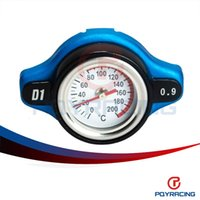 radiators - PQY STORE D1 Spec RACING BAR Thermost Radiator Cap COVER Water Temp gauge Cover For TOYOTA MITSUBISHI LEXUS PQY DRC09