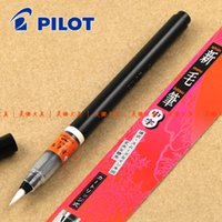 baile mix - Baile pilot science calligraphy brush calligraphy pen liquid ink calligraphy brush mixed animal wool chirography