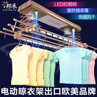 Wholesale Electric drying rack balcony hanging drying rack automatic intelligent remote control air drying clothes rod telescopic air wash