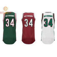 milwaukee - Milwaukee Giannis Antetokounmpo Jersey New Material Rev30 sport Breathable jerseys Embroidery Stitched Logos NA147