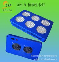 agriculture manufacturers - Agriculture fill light illumination technology solutions provided by the manufacturer LED lights LED grow lights