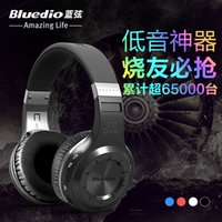 apple iphone stream - 2015 Rushed Bluedio Ht shooting Brake Wireless Bluetooth Stereo Headphones Built in Mic Handsfree for Calls And Music Streaming