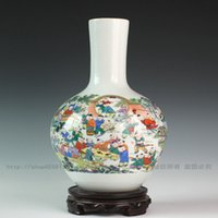 ancient philosopher - Jingdezhen famille rose porcelain vase The ancient philosophers figure tree furnishing articles ceramic arts and crafts