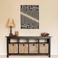 animal wall appliques - NEW Arrival Islamic muslim words wall decals Home stickers Murals Vinyl Applique Wall decor