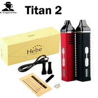 Cheap dry herb vaporizer Best titan 2.0