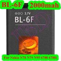 Cheap 2000mah battery Best 6788i battery