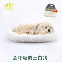 Aquatic Animals pampers - Soil white dog pampered petz pet mate breathing dog cute toy sleeping pet emulational mini vivid toy