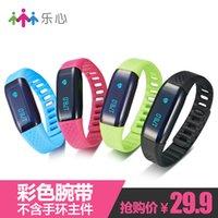 Wholesale Le mambo heart smart bracelet strap sports wristband waterproof bracelet worn strap Colorful personality wristbands