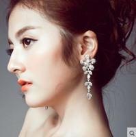 aa flights - New Arrivals Woman s Clip Earrings Sigach Aa dream flight The bride clip earrings no long Korean Wedding Jewelry Earrings Pie