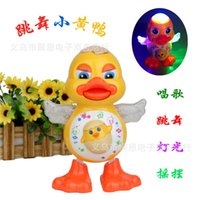 airplane swing - The latest authentic electric walking swing dancing singing yellow duck children music puzzle toys