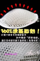 Cheap Invisible Wedding Breast Petal thickening Accrescent Breathable Silica Gel Underwear Bra pad Insert 400pcs=200pairs DHL Fedex Free Shipping