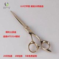 Wholesale Import professional salon hair scissors cut flat bang cut direct shear type inch teachers use local tyrants gold