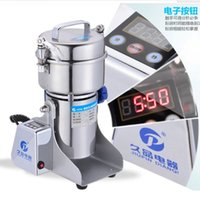 Wholesale new digital display g Chinese medicine grinder stainless steel electric flour mill powder machine small food grinder