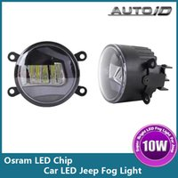 Cheap New 2015 Offroad LED Fog Light Daytime Running Light 10W 1000lm 12V For ATV SUV Truck