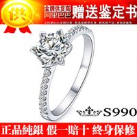 genuine diamond jewelry - Jewelry Factory Get testimonial genuine one thousand fine silver S990 sterling silver wedding rings Valentine s day gifts